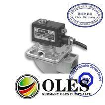 進口防爆型電磁閥(德國OLES奧萊斯閥門)