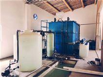 绍兴 喷涂废水处理设备 直销
