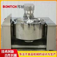 中央厨房-商用自动化设备-肉制品行星炒锅