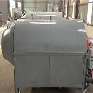 滾筒豆渣烘干機電加熱 草料工業污泥干燥機
