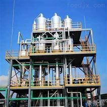 土豆淀粉废水处理工艺_废水蒸发器