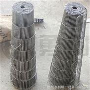 不锈钢转弯乙型网带 转弯一字梯形网 可定做