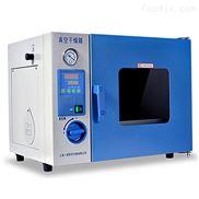 一恒DZF-6021真空干燥箱