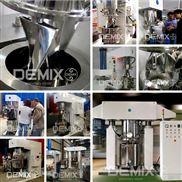 DEMIX碳纤维树脂立式捏合机