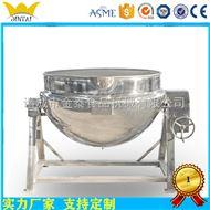 100L鹵肉醬燃氣夾層鍋
