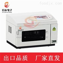 上海微波消解仪,6孔智能微波萃取仪-归永