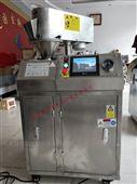 实验室碳酸钙造粒机
