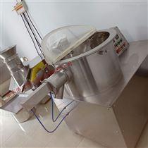 艾国微丸造粒机
