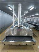 科威嘉尼海鮮隧道式液氮速凍機