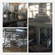镁铝水滑石专用烘干机,闪蒸干燥机   案例