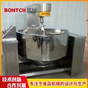 中央厨房-厨房智能化设备-多爪行星搅拌炒锅
