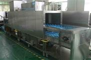 顺德深圳圣托长龙式洗碗机幼儿园洗碗