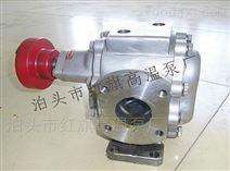 紅旗泵業LB-58/0.6保溫石蠟油泵高粘度泵