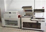进口配件WF水平垂直热收缩膜包装机
