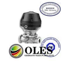 进口全不锈钢气动隔膜阀(德国OLES奥莱斯)