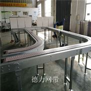 平頂鏈板輸送機不銹鋼輸送帶整機框架全新