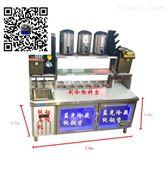 奶茶机器设备价格 奶茶店设备提供