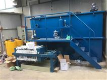苏州化纤废水处理/张家港纺织废水设备/厂家