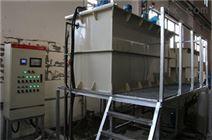 苏州污水设备|食品污水处理设备
