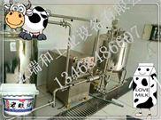 牛奶机器|牛奶灭菌机|牛奶消毒机