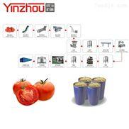 番茄酱加工成套设备