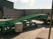 供应输送机 物流货站用的移动式输送机