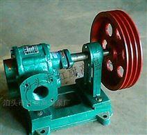 红旗泵厂供应CB-4 高粘度齿轮泵 耐用耐磨