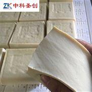山东全自动豆腐一体机 做豆腐的机器视频 新型豆腐机报价价格