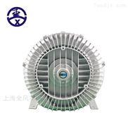 与鑫旋涡式气泵高压鼓风机旋涡风机
