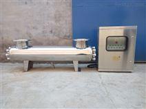 淮北明渠式紫外线消毒器