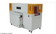 YQS-5030LW高速恒温收缩机