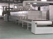 微波硅材料干燥机-连续式微波干燥箱