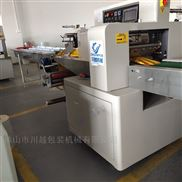 吸湿剂枕式包装设备,干燥剂包装机