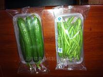钦典袖口式脱水蔬菜保鲜包装机