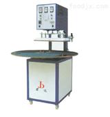 RJD-980吸塑包装封口机