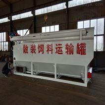 南寧裝10噸雞飼料運輸罐車飼料無污染