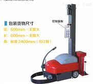 自走式纏繞機LF-1600