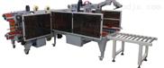 全自動工字型封箱機 LF-I60+H60