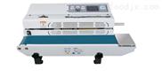 FR600A自動薄膜封口機