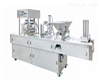 JQF-4茶粉咖啡粉末片膜灌装封口机