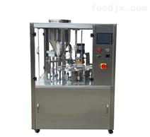 TD-7气动转盘式杯装片膜灌装封口机