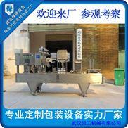 全自动牛奶灌装封口机自动化生产厂家