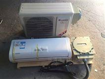 精细化工间专用2P冷暖型壁挂式格力防爆空调