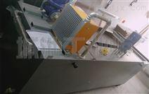 合肥实验用移动式小型自动淬火油槽