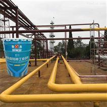 C06-1醇酸鐵紅底漆礦山管道防腐專用涂料