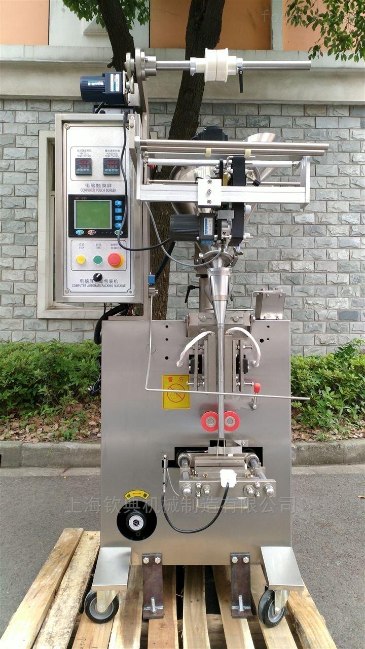 供应杏仁粉自动粉剂定量包装机