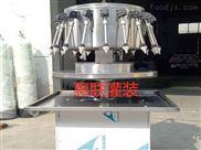 旋转式虹吸灌装机半自动液体灌装机