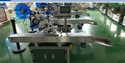 YR1610全自动平面贴标机