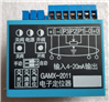 GAMX-2011電子定位器AC220V執行器控制模塊