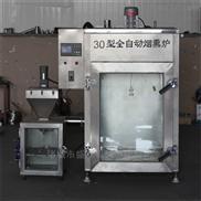 小型全自动烟熏炉 哈尔滨红肠加工设备